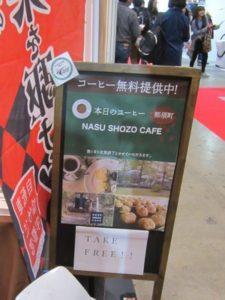 161105-13_coffee