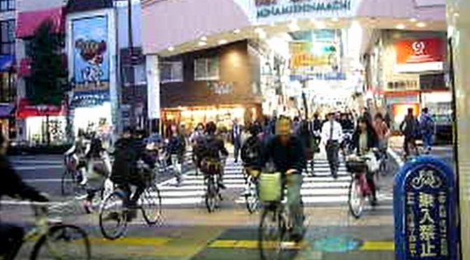 自転車活用推進法の行方(その1)